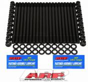 Ford - 2003 - 2007 6.0L Ford Power Stroke - ARP Automotive Racing Products - ARP - Head Stud Kit - 03-07 Ford 6.0L